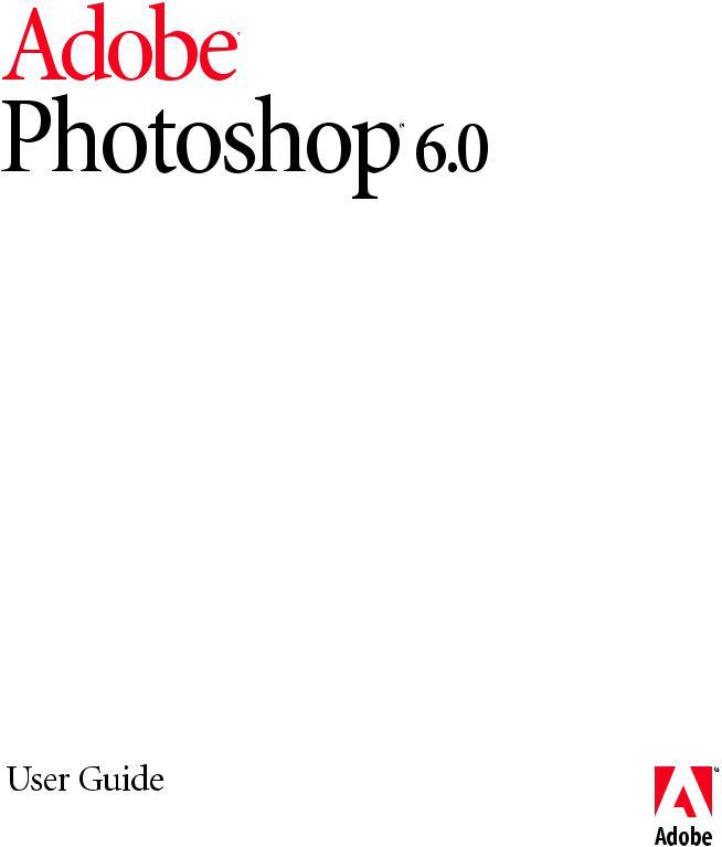 Adobe PHOTOSHOP 6.0 User Manual