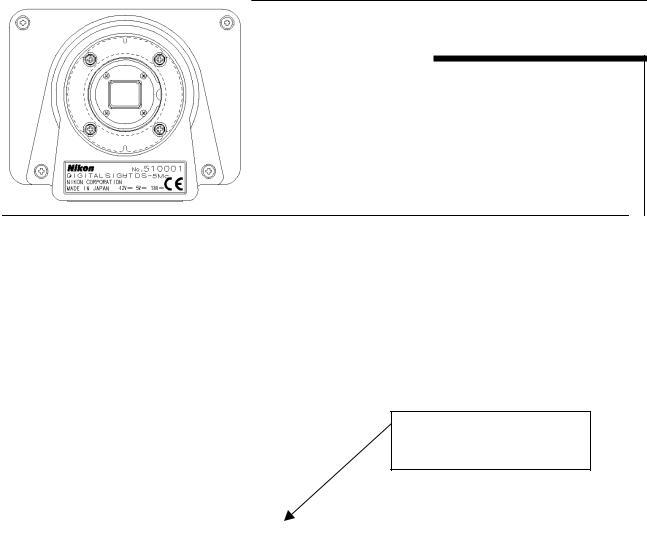 Nikon DS-2MBW, DS-2MBWC, DS-2MV User Manual