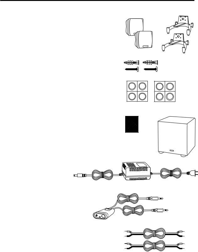 Cambridge SoundWorks II User Manual