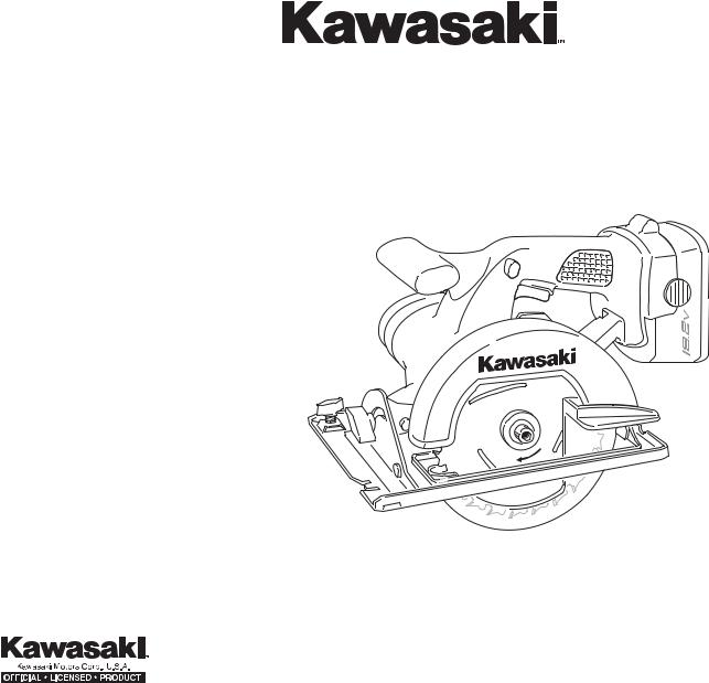 Kawasaki 840056 User Manual
