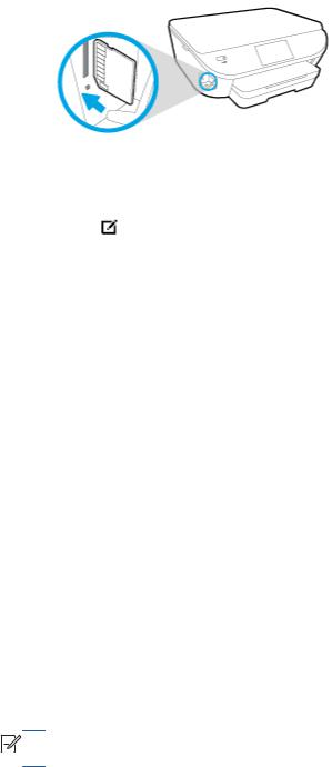 HP (Hewlett-Packard) ENVY 5660, F8B04A User Manual
