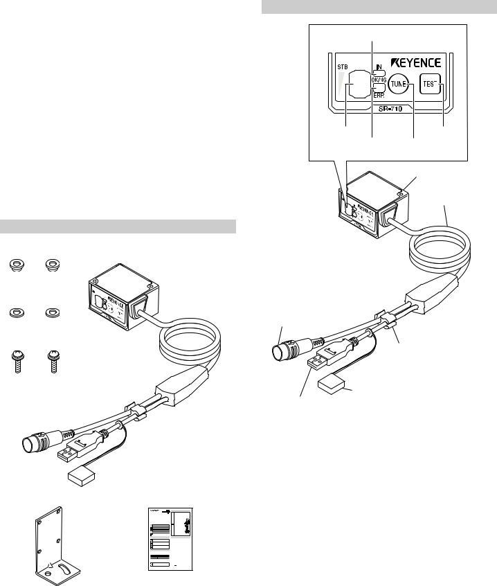 KEYENCE SR-700 Series User Manual