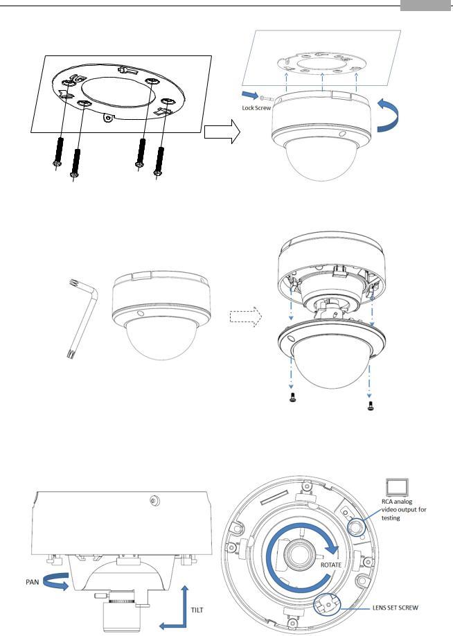 Hikvision DS-2CD783F-EIZ Manual