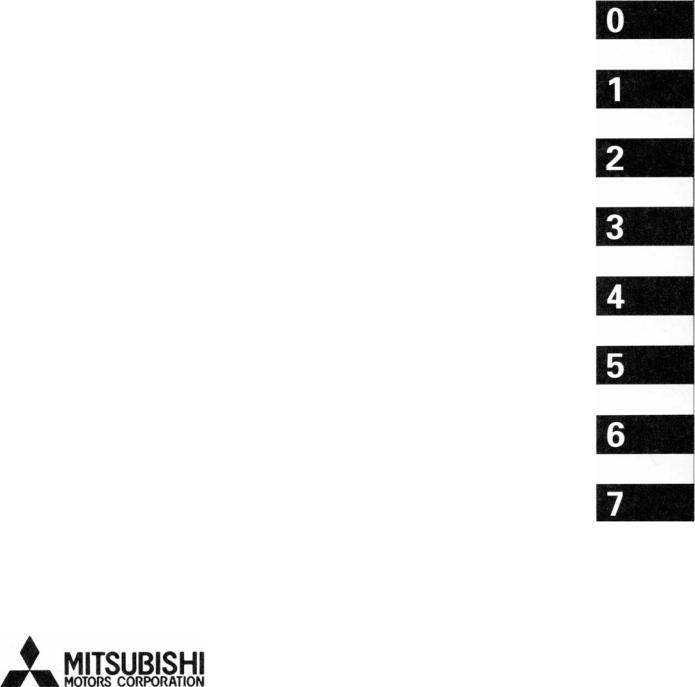 Mitsubishi 3000 GT 1993 Workshop Manual