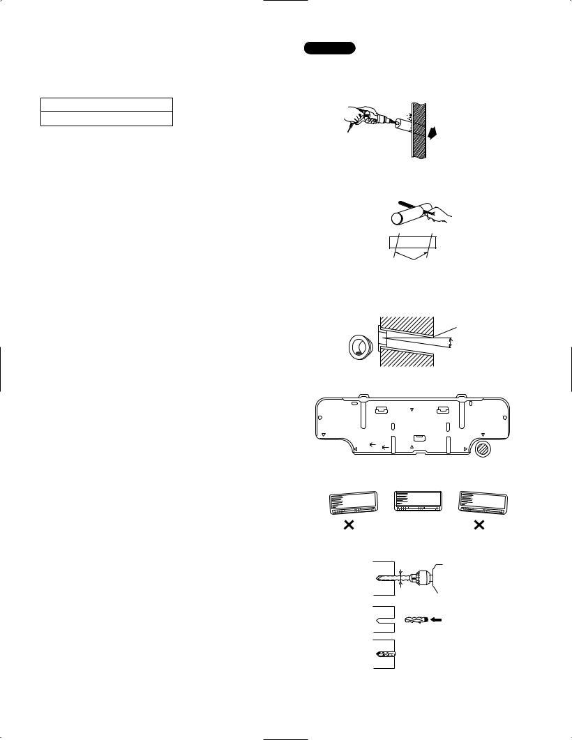 Sanyo CH0951, CH1251 User Manual