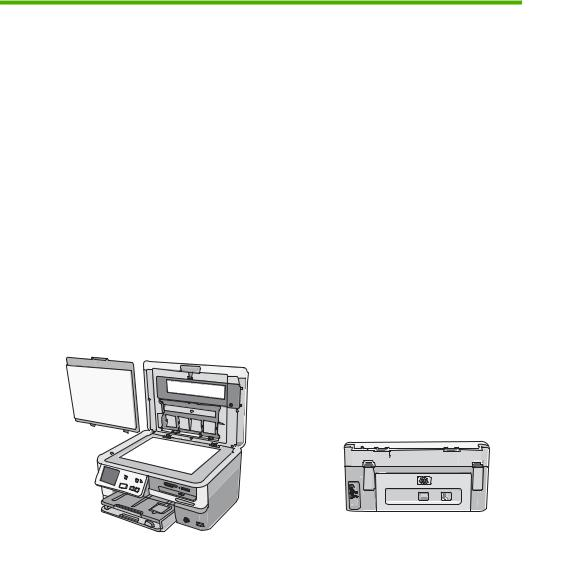HP PHOTOSMART C8100, Photosmart C8180 All-in-One Printer