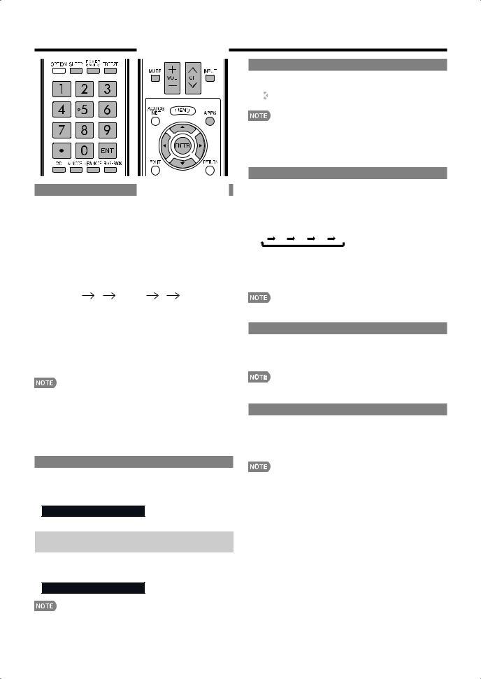 Sharp AQUOS LC-60LE632U, AQUOS LC-70LE732U User Manual