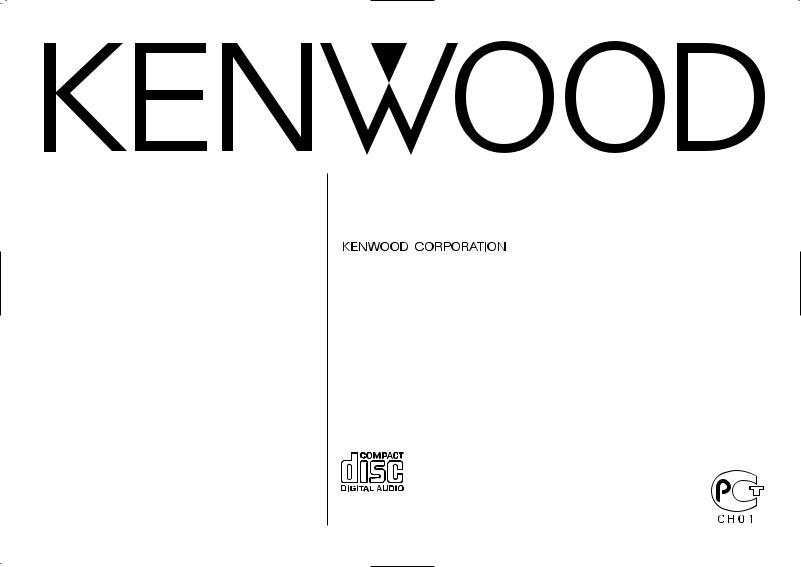 Kenwood KDC-7021, KDC-7021SE, KDC-B7021, KDC-V7521, KDC