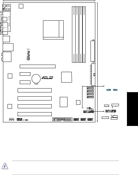 Asus M2N68 User Manual