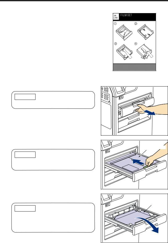 Konica Minolta 752 User Manual