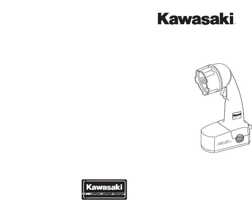 Kawasaki 840646, 19.2V BATTERY-OPERATED WORKLIGHT 840646