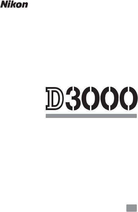 Nikon D3000, Digital Camera D3000, D3000KIT User Manual