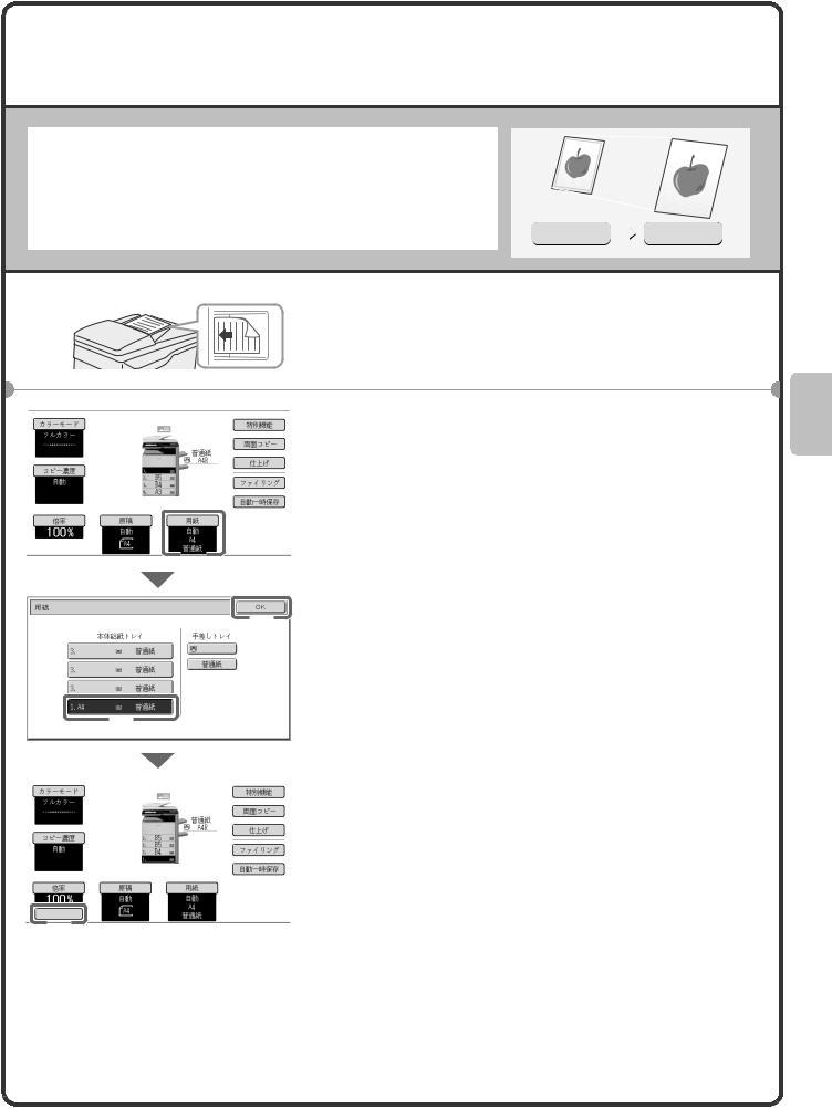 Sharp MX-3100N, MX-2600N User Manual