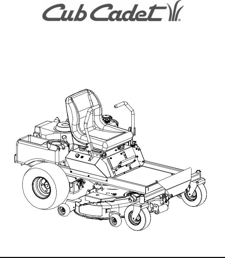 Cub Cadet 01008371 53AA5A5L100, 53AA5D2L100, 01008371 18HP