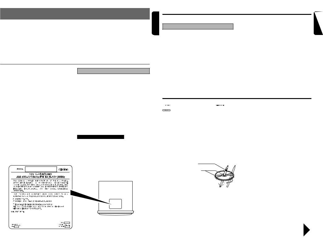 Clarion DXZ555MP User Manual