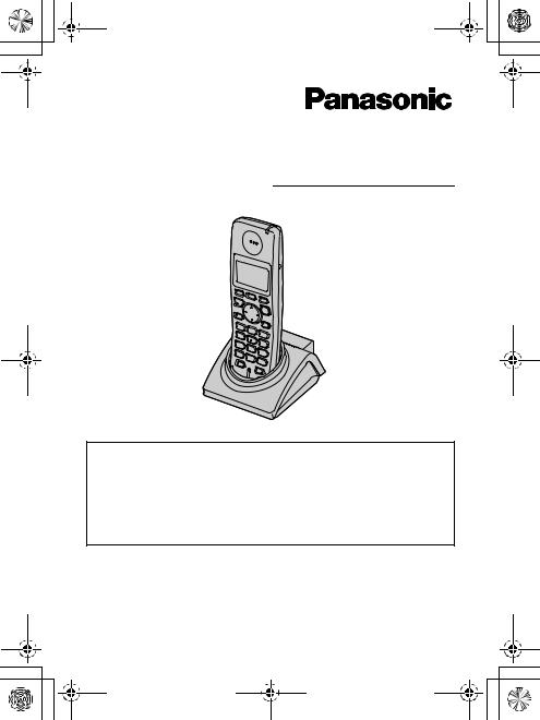 Panasonic KX-TGA711E User Manual