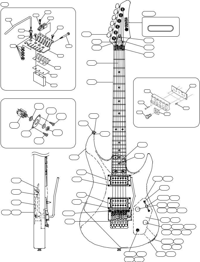 Yamaha RGX 420S, Electric Guitar RGX 420S User Manual