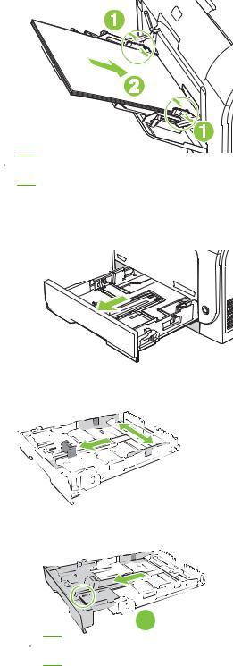 HP Color Laserjet CP2025 service manual