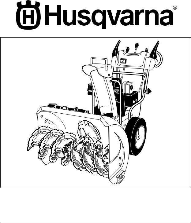Husqvarna 1830HV, 96193005400 User Manual