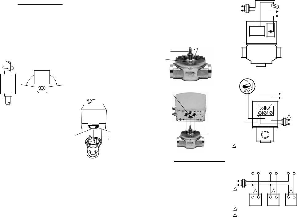 Honeywell V8043, V8043A, V8043E, V8043F User Manual