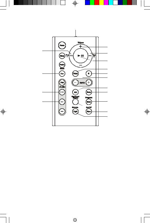 Emerson iE600, iE600BK User Manual
