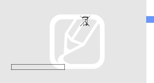 Samsung GT S5620 User Manual