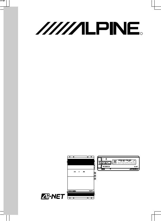 Alpine PXA-H510 User Manual