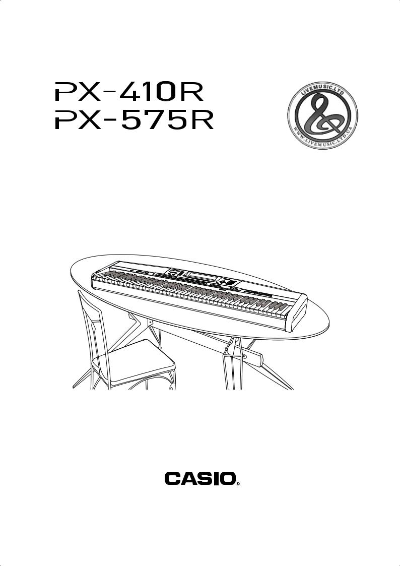 Casio PX-410R User Manual