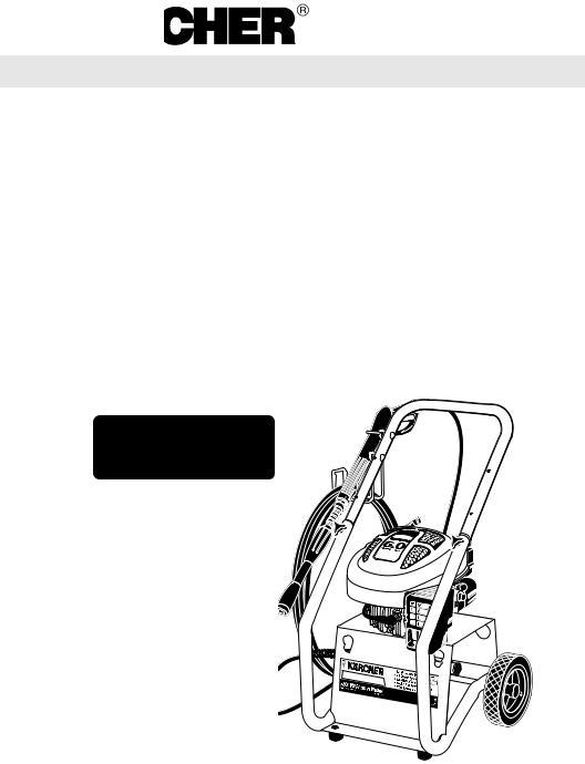 Karcher G 2301 LT, G 2300 LT, K 2301 User Manual
