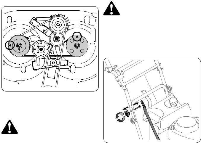 Cub cadet CC 760ES, CC 760 User Manual