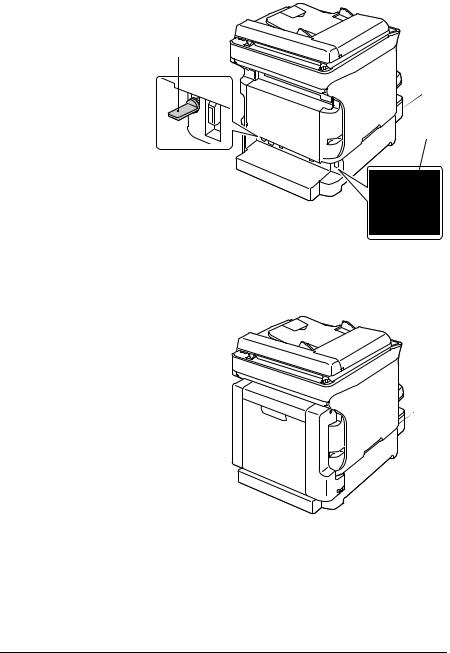 Konica Minolta Magicolor 1690MF User Manual
