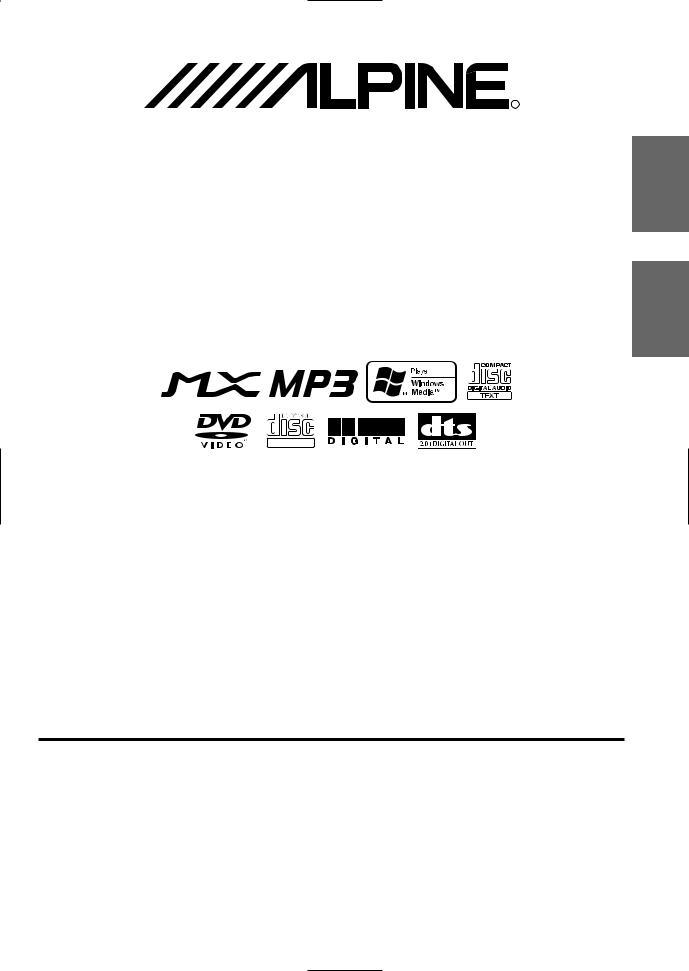 Alpine DVA-9965E User Manual