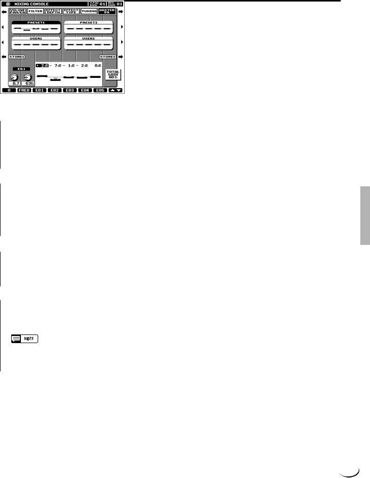 Yamaha PSR-8000, PSR-8000E User Manual