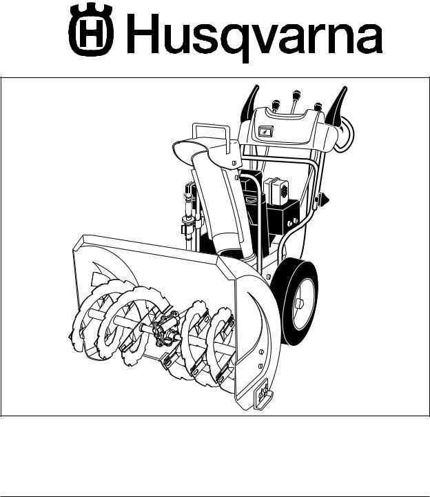 Husqvarna 10527STE User Manual