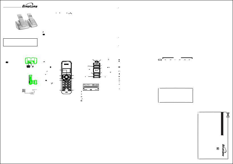 Binatone Solas 1520 User Manual