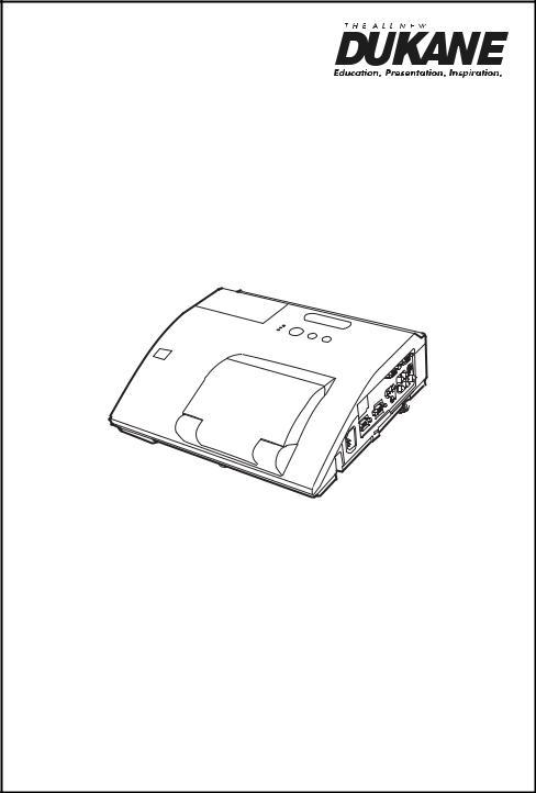 Dukane 8107HWI User Manual