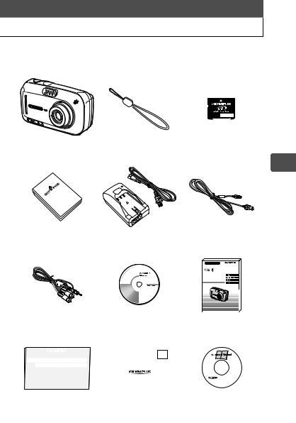Olympus CAMEDIA C-470 ZOOM, D-590 ZOOM User Manual