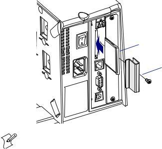 Intermec EASYCODER PF4I User Manual