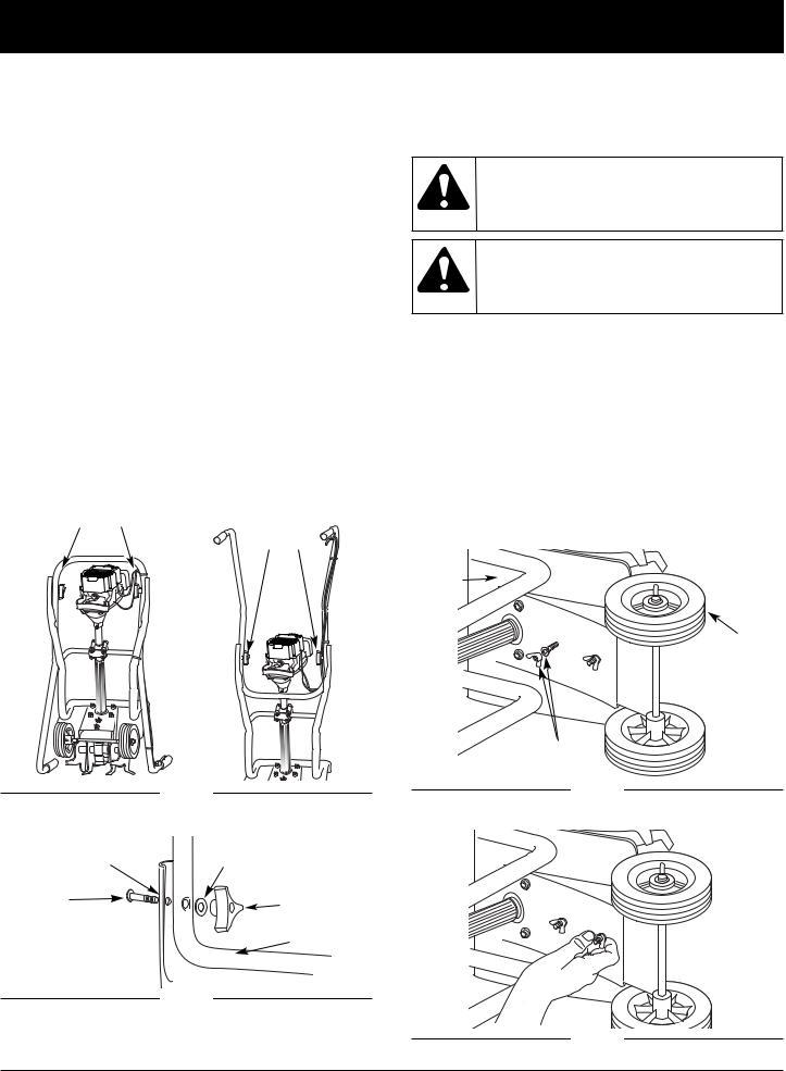 Bolens 769-02280, 2-Cycle Garden Cultivator User Manual