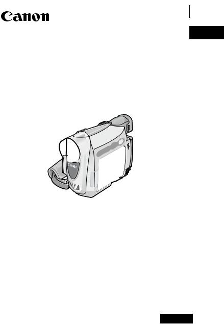 Canon MV800, MV790, MV800i User Manual