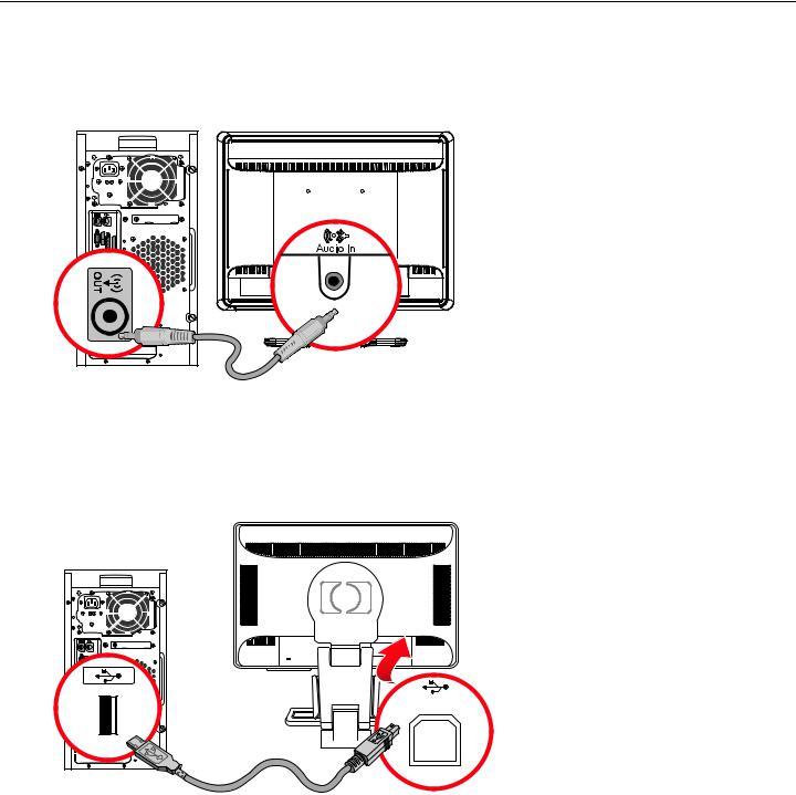 HP W2558HC, 2229H, W2228H, W2448H-HC User Manual