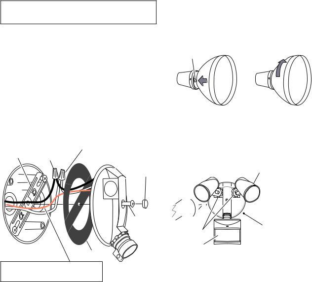 Heath Zenith SH-5105, Motion Sensor Light Control SH-5105
