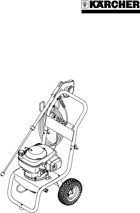 Karcher G 2500 VH User Manual