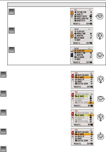 Panasonic Lumix DMC-FS20, DMC-FS20 User Manual