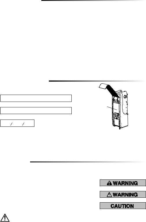 Liftmaster 8500W User Manual