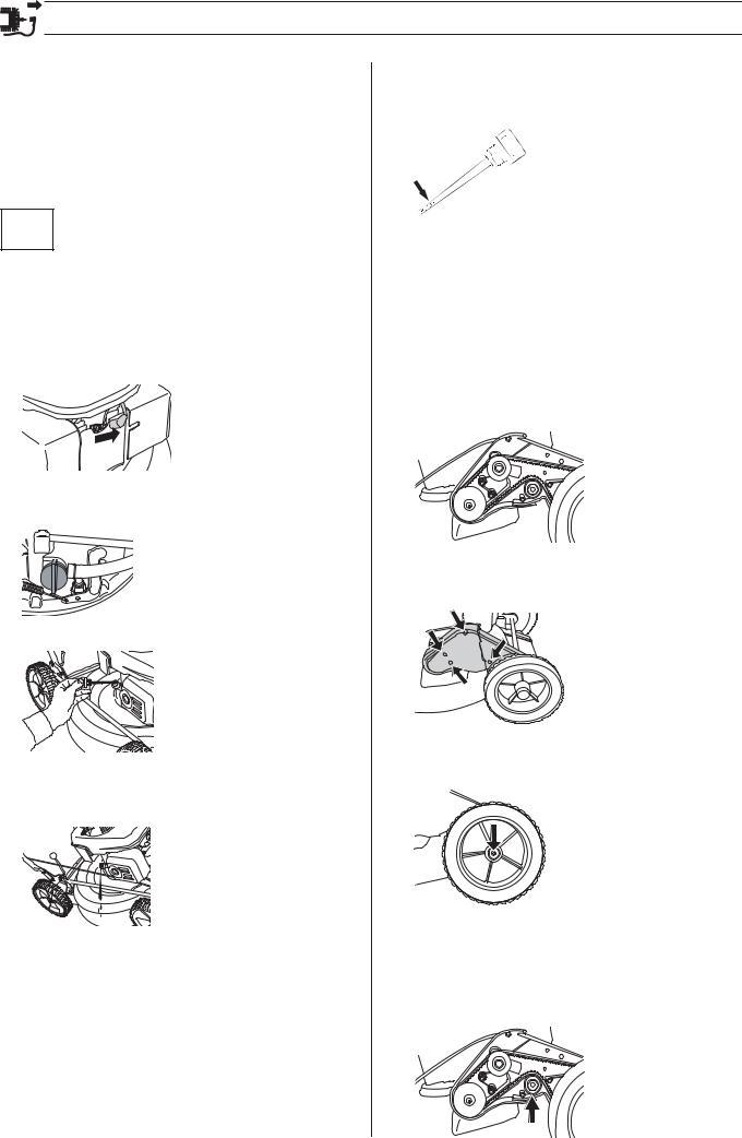 Husqvarna WB48S, WB53S e, WB48S e User Manual