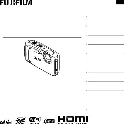 FujiFilm FinePix XP120 User Manual