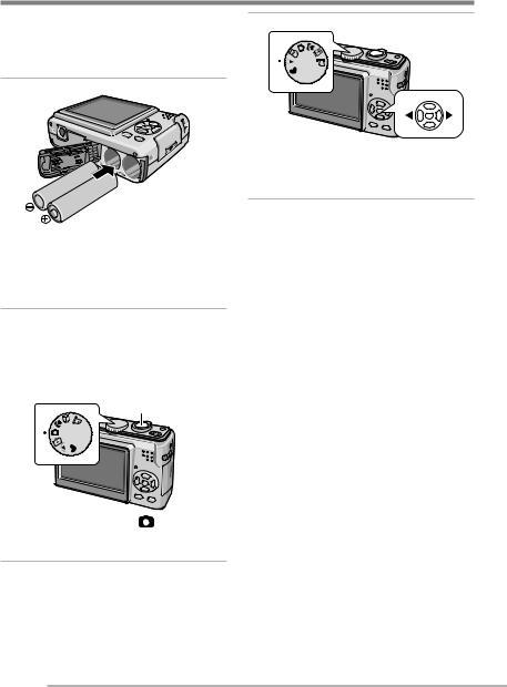 Panasonic Lumix DMC-LS70, Lumix DMC-LS75, DMC-LS60, DMC
