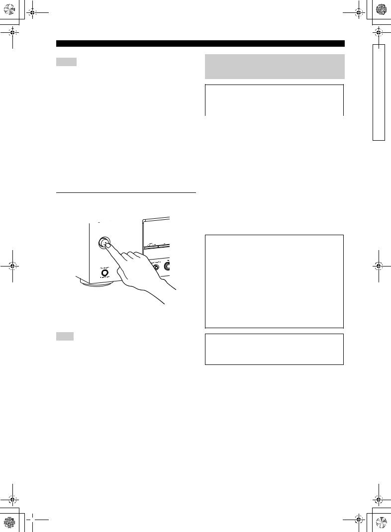 Yamaha RX-V363 User Manual