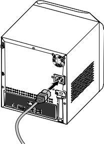 Acer Aspire easyStore H340 User Manual